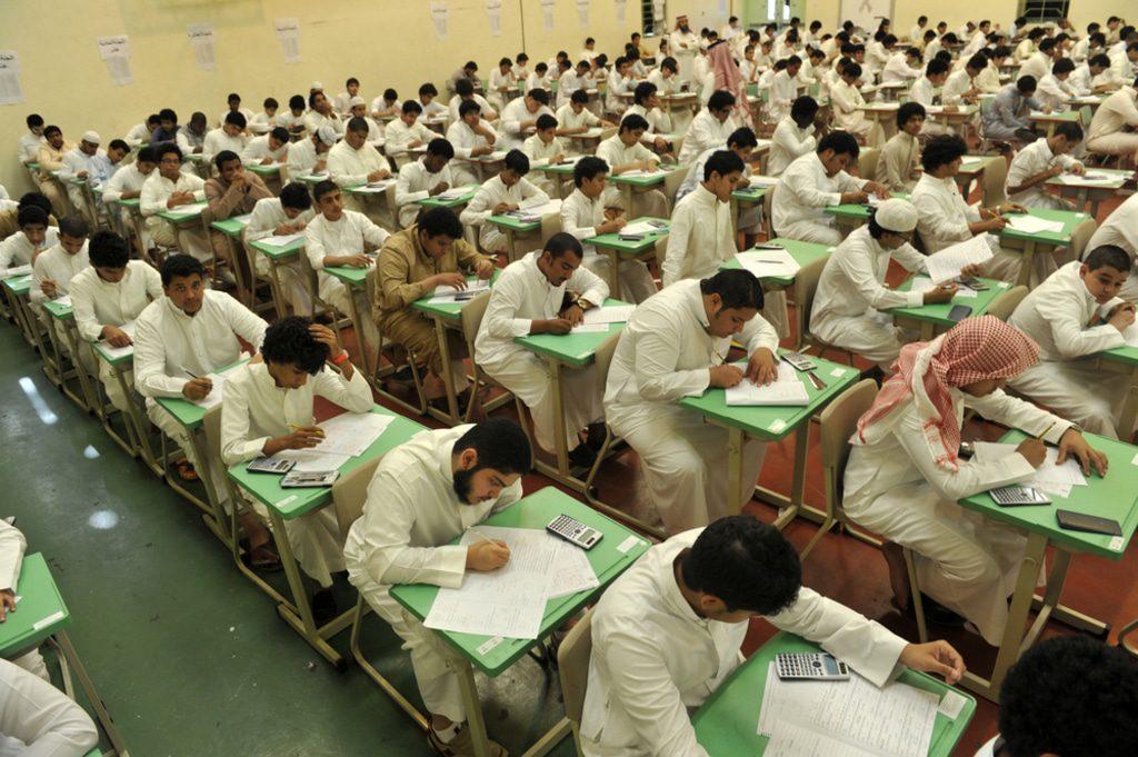 Saudi Arabia- Saudi students