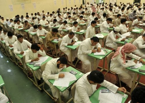 Saudi Arabia's Lofty Education Goals Have Yet to Bear Fruit