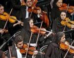 مُقدمة عن الموسيقى في إيران