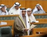 Corruption Sinking the Country, Says Kuwaiti Lawmaker
