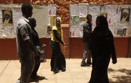 التعليم في السودان، تاريخٌ عريق وواقعٌ غارق في المشاكل