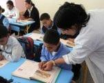 أزمة التعليم في المغرب تُضر بالفقراء