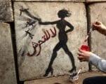 على الرغم من العواقب، نساء مصر يتحدثنّ ضد التحرش