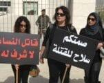 In Palestine, Honour Killing Sparks Debate on Gender-based Violence