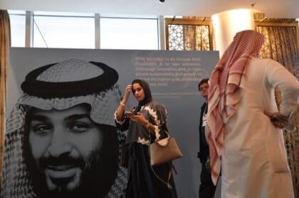 سباق شراء برامج التجسس في الخليج