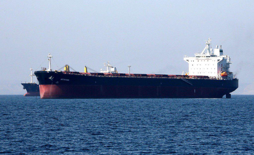 Iran- Strait of Hormuz