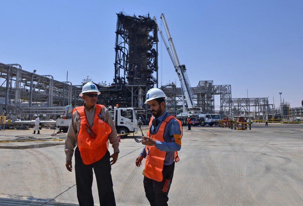 Aramco oil company