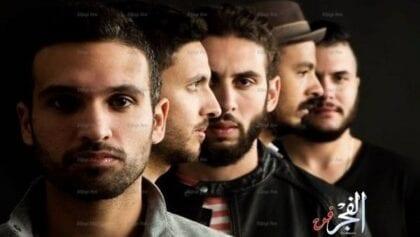 موسيقى الأندرجراوند في مصر: استقلالٌ بثمن
