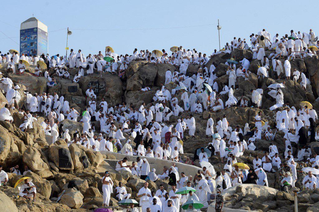 Specials- Mount arafat