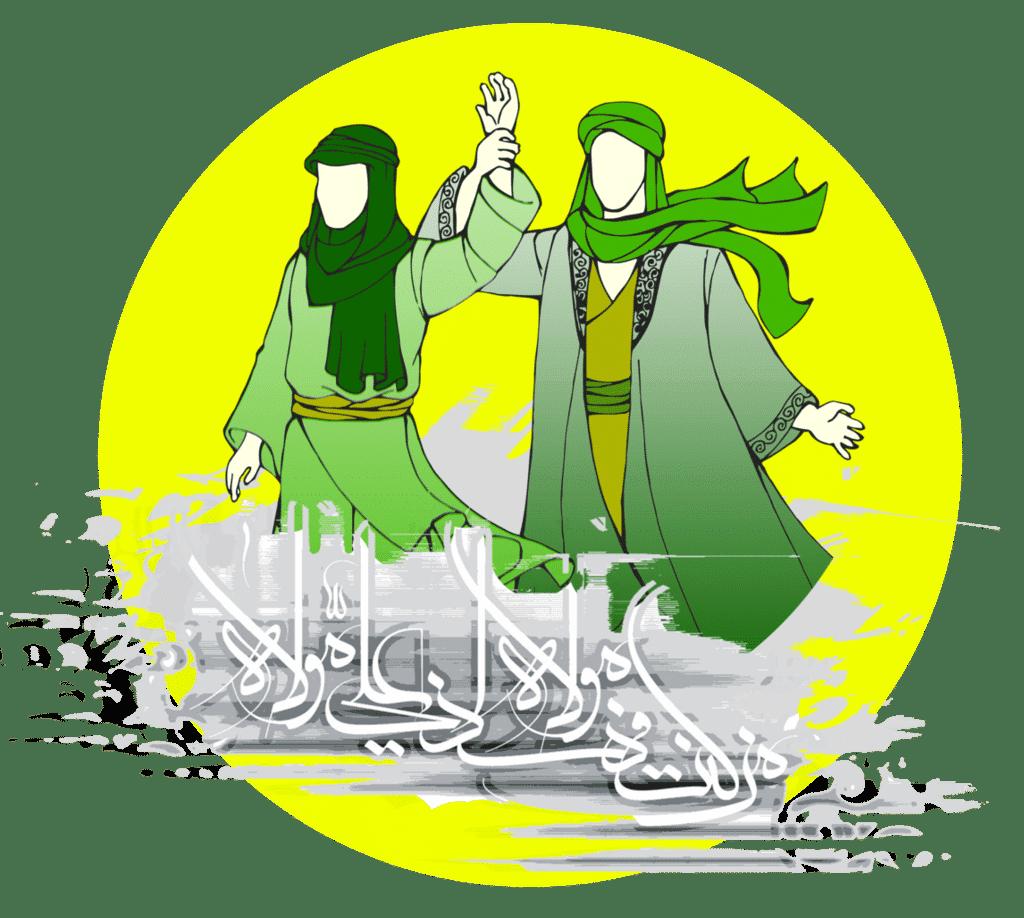 الشيعية