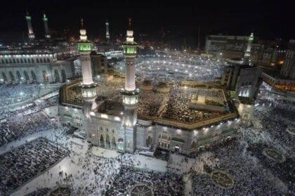 الحج: الركن الخامس للإسلام