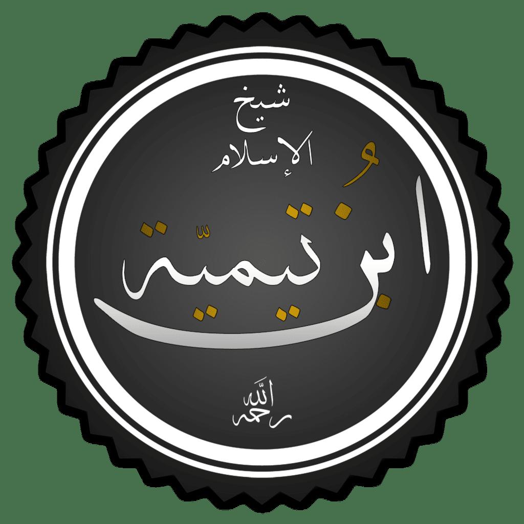 Specials- Ibn Taymiyyah