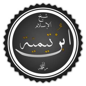 The Impact of the Medieval Scholar Ibn Taymiyyah