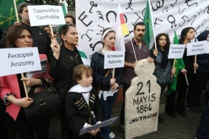 Keeping Up with the Circassians: How a Persecuted Group is Reclaiming its Heritage