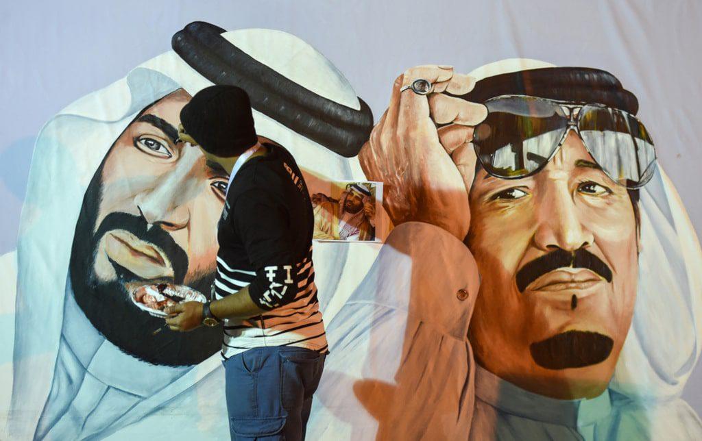 Saudi Arabia- Janadriyah
