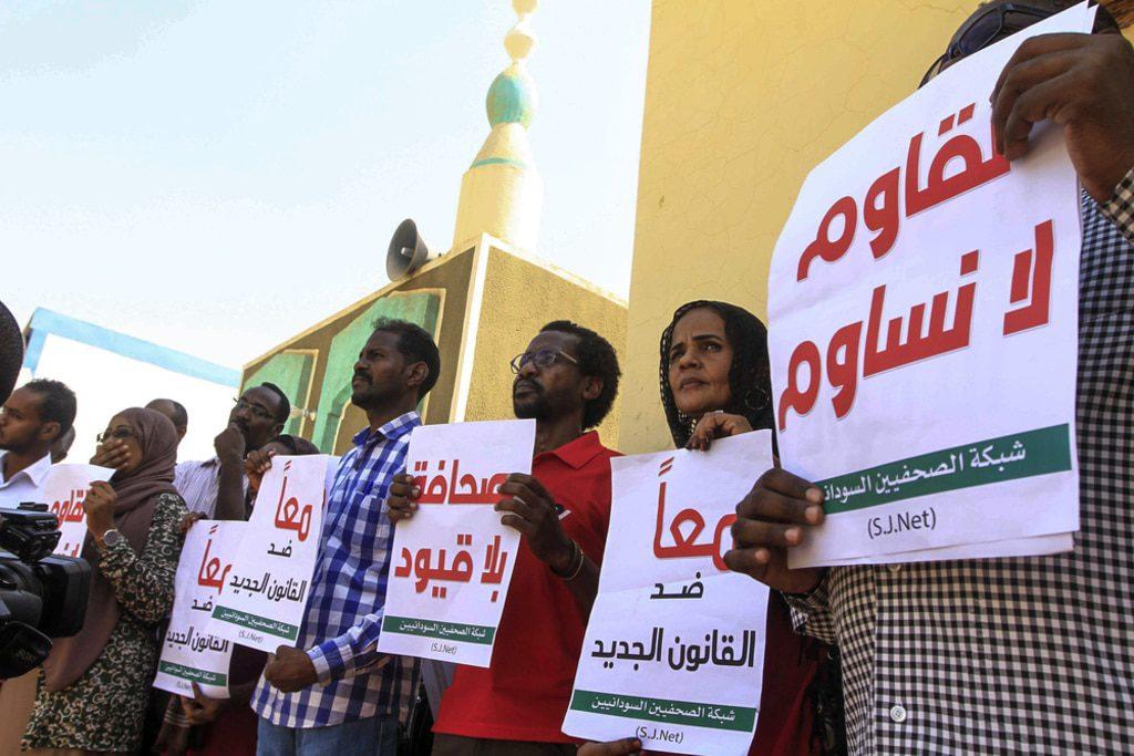 Sudan- Press freedom sudan