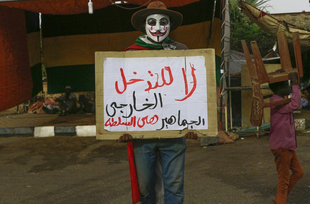 Sudan- Sudanese revolution