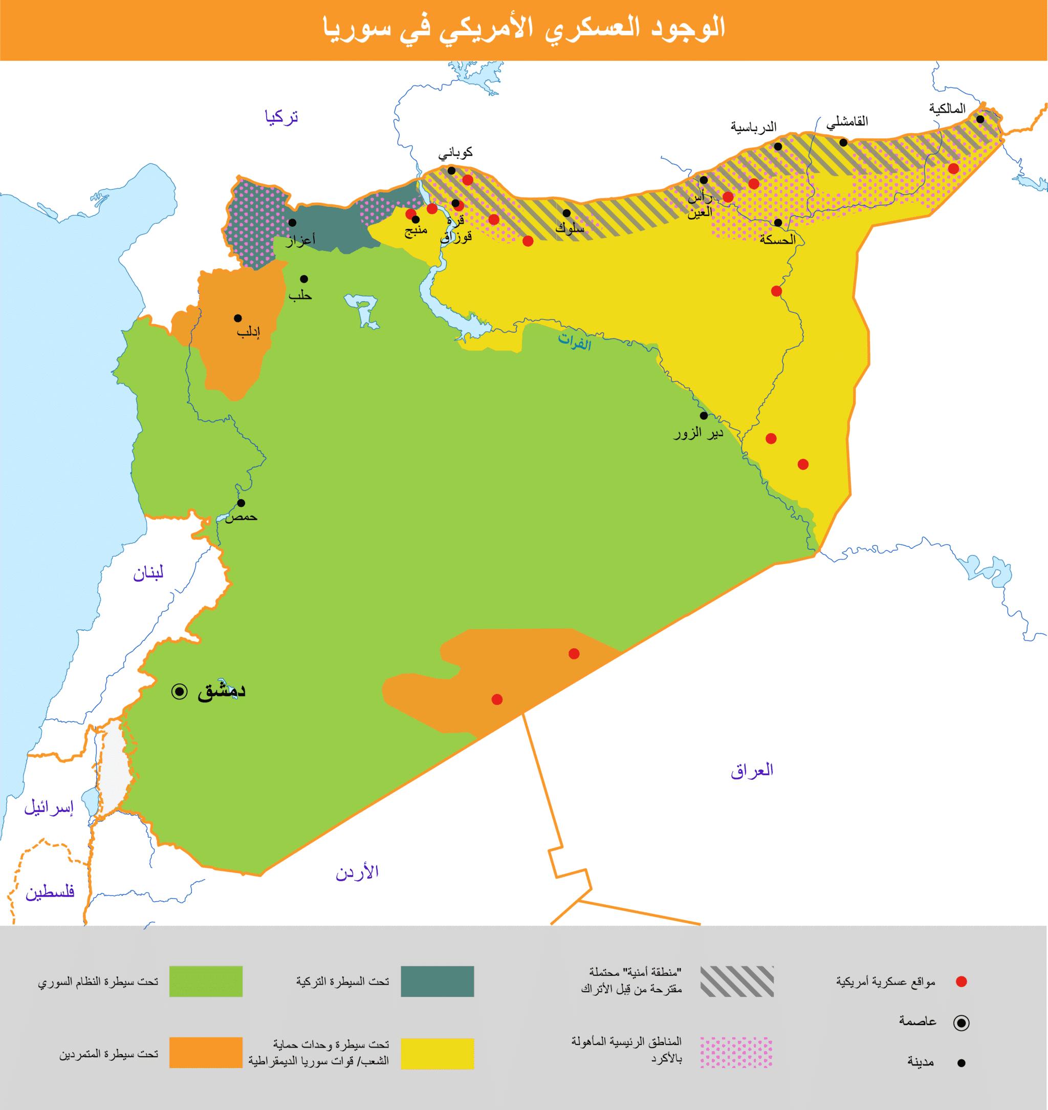 Syria US Military Zone AR3000