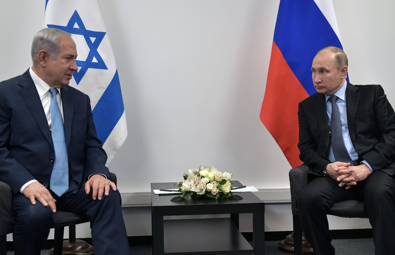 Translation- Benjamin Netanyahu