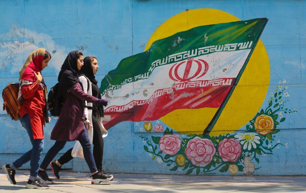 Iran- Iranian flag
