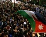 المظاهرات الأردنية: إعادة النظر في الربيع العربي ووضع معيار جديد