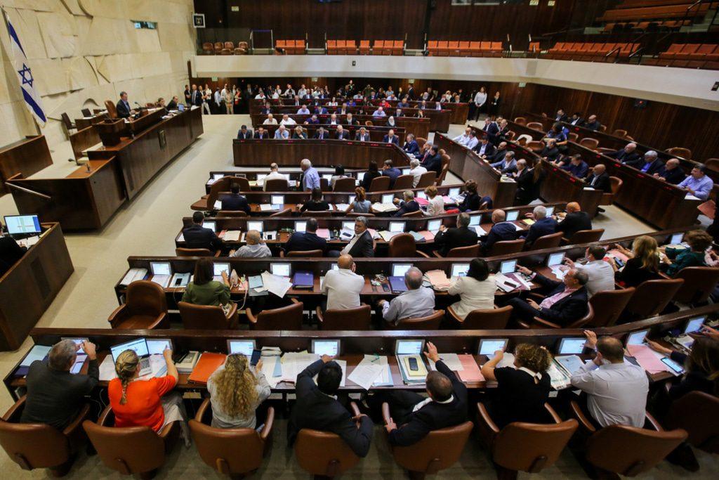 Translation- Knesset