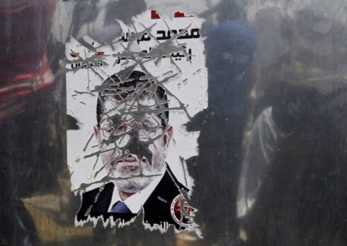Torn: defaced posters and silent dissent in Egypt