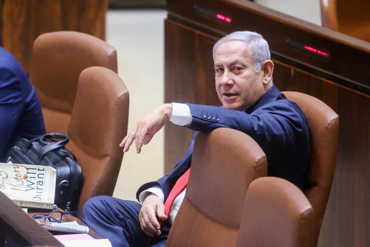 Translation- Netanyahu