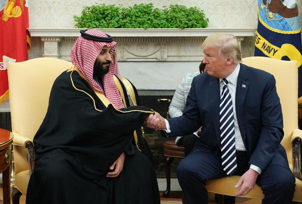 Translation- US saudi relations