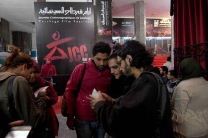 The Tunisian film industry