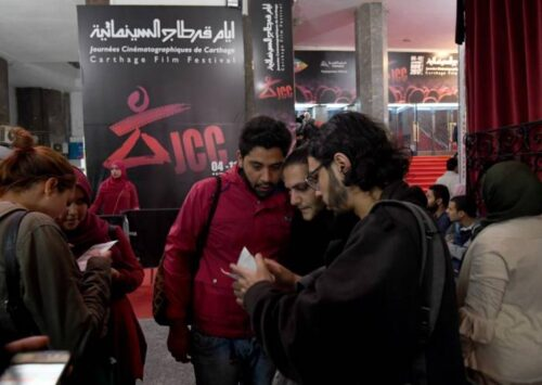 The Tunisian film industry