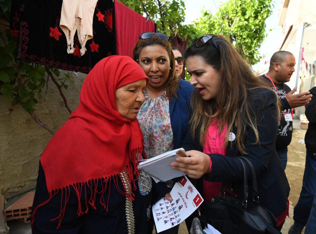 Tunisia- Nidaa Tounes