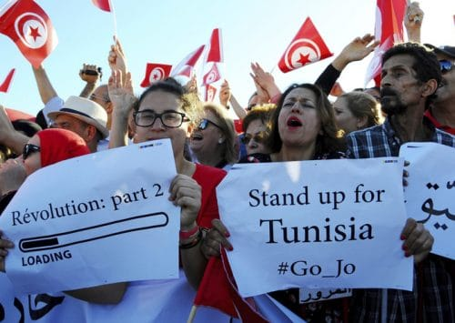 حرب تونس على الفساد- مغامرةٌ ناجحة؟