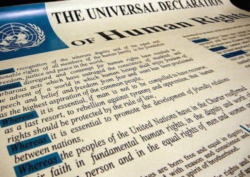 حقوق الإنسان في إسرائيل