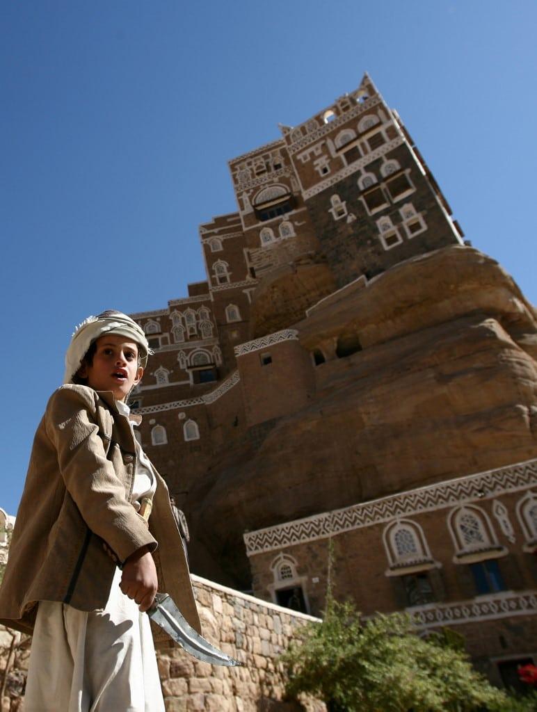 Dar Al-Hajar yemen