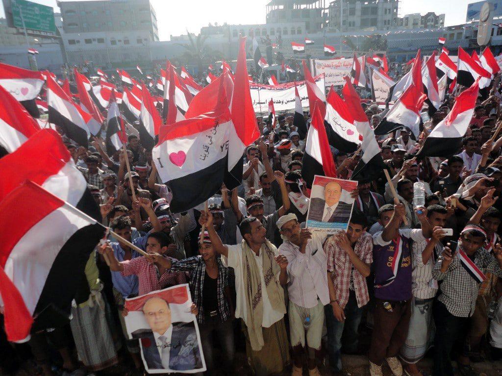 Yemen- Al-Islah party