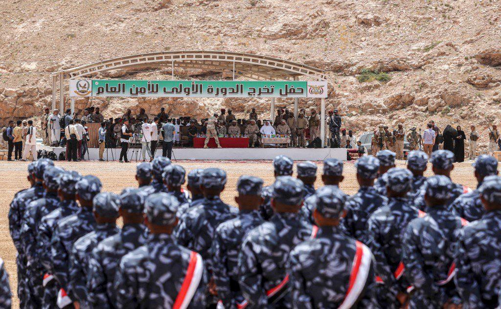 Yemen- UAE in yemen