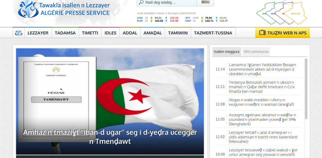 Media in Algeria