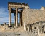 Tunisia: Antiquity
