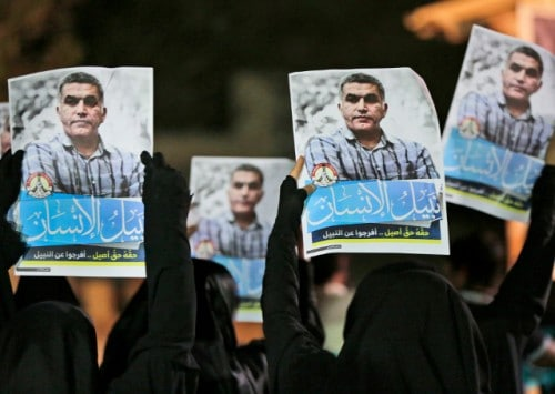 نظرة عامة على المشهد الإعلامي في البحرين