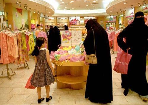Civil Society in Saudi Arabia
