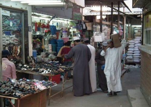 الاقتصاد في عُمان