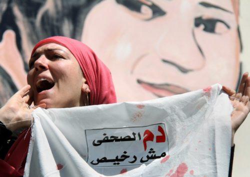 نظرة عامة على المشهد الإعلامي في مصر