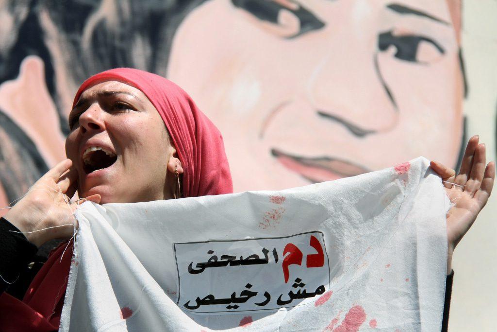المشهد الإعلامي في مصر