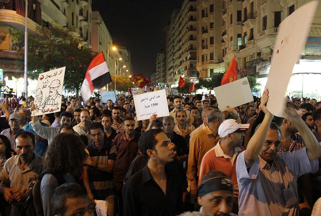 Egypt- Morsi