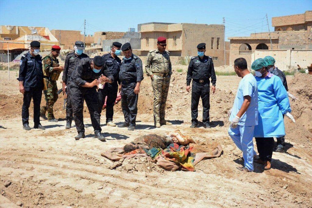حقوق الإنسان العراق الدستور لادولة الاسلامية