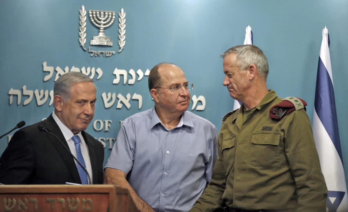 Israel- Netanyahu Gantz