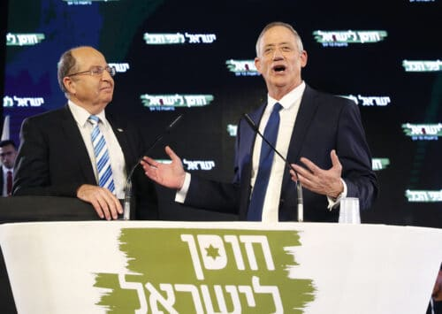 Interest in Israeli Elections Heat Up as New Candidates Emerge