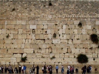 UNESCO Resolution on Jerusalem Israel the Western Wall