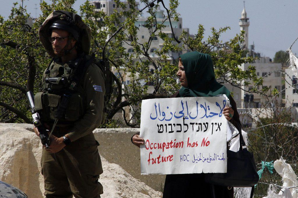 مظاهرةٍ ضد المستوطنات الإسرائيلية إسرائيل وفلسطين